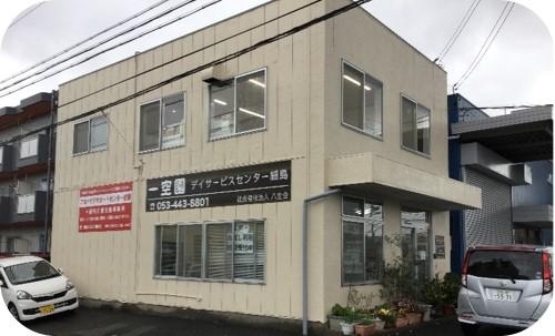 アロハケアサポートセンター佐藤